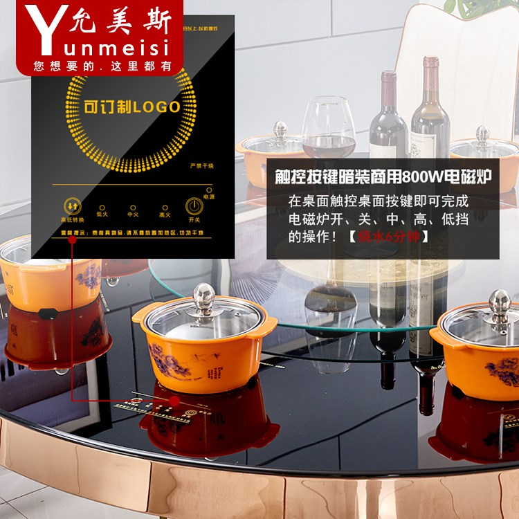 Table ronde circulaire en acier inoxydable trempé Hotel four électromagnétique une marmite de la table de tables et de chaises 16 domestique du verre