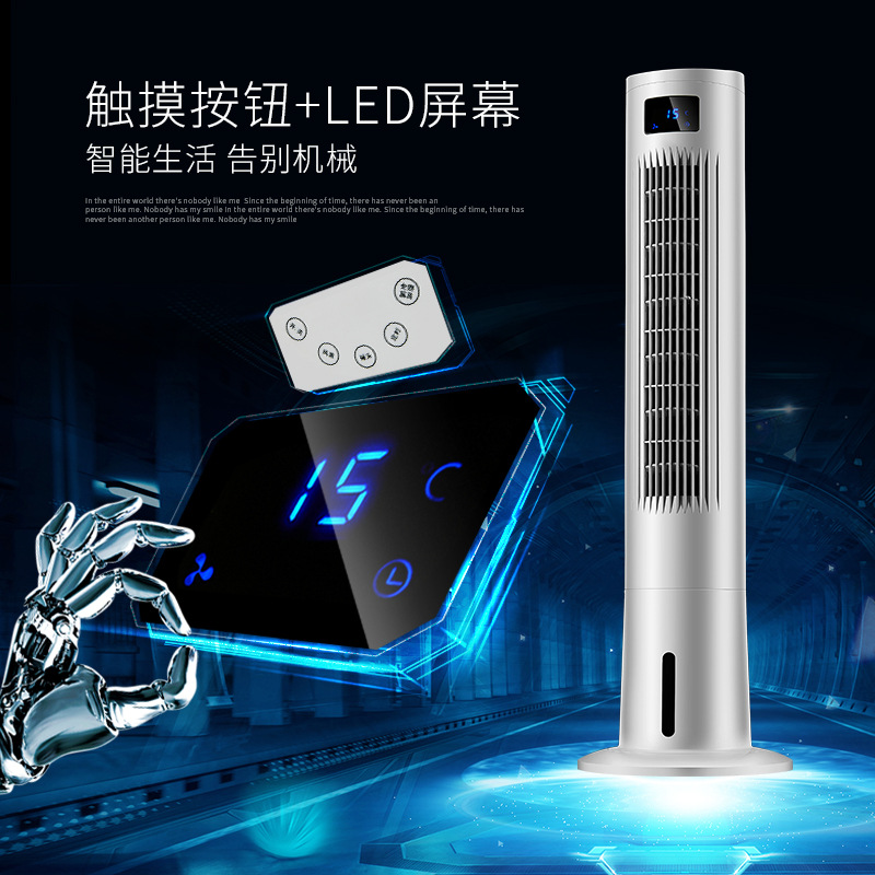 Cooler household air conditioning fan cooling air conditioning remote control mute small mobile humidifying water-cooling energy-saving cooling fan
