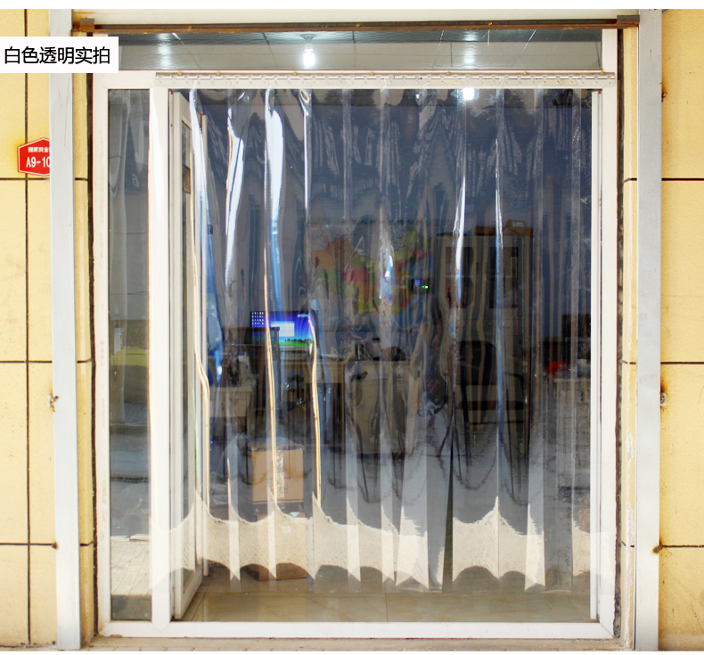 Transparent plastic curtain air conditioner market partition windshield PVC soft curtain curtain door custom cold storage insulation