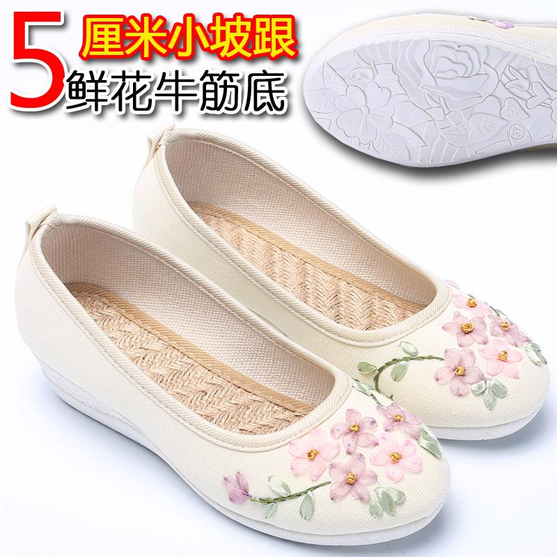 新款女鞋老北京布鞋民族風繡花鞋高坡跟中國風漢服搭配單鞋牛津底