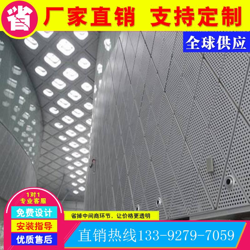 内外のカーテンウォールの大きさを組み合わせて、アルミニウム基板の壁面の装飾専用アルミ形材
