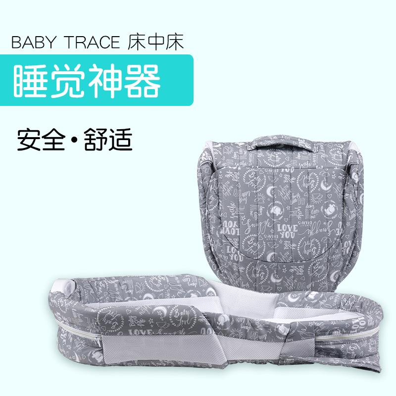 ベッドの上に置いた赤ちゃんの小さいベッドベビーベッドベッド中床新生児多機能携帯型折りたたみ幼児の旅