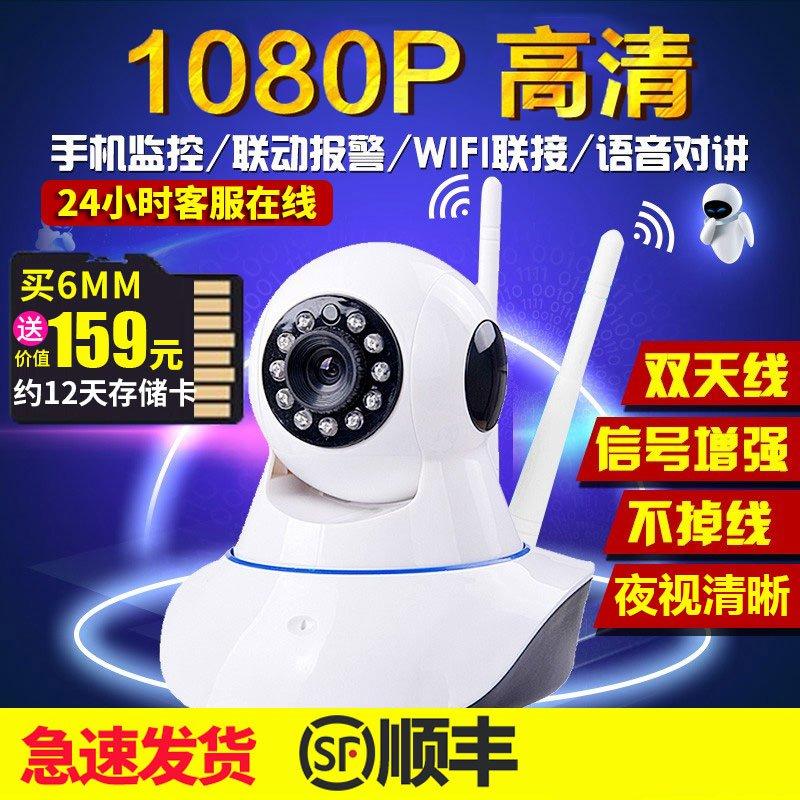 شبكة لاسلكية واي فاي بطاقة هد الرؤية الليلية كاميرا مراقبة الهاتف عن بعد المنزل الذكي