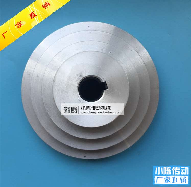 B type aluminum 4 slot five round treasure pagoda tray machine tool accessories cone pulley groove drill 4