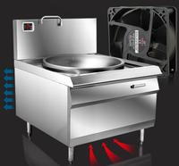 Hotel cooking stove, electric cooker, boiled canteen, dining table, dining hall, stove, power industrial furnace, cauldron, electric frying pan