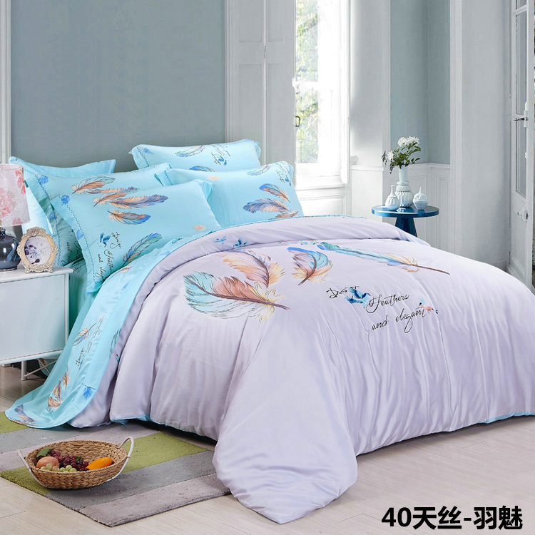 The new spring and summer Bess pure counter genuine quality Lesel Tencel sheets printing four pieces of feather.