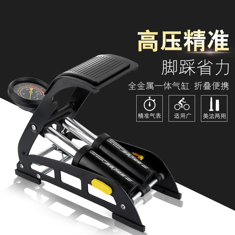 แรงดันสูงปั๊มแรงดันสูงสะดวกจักรยานไฟฟ้ารถชาร์จบาสเกตบอลจักรยานอุปกรณ์จักรยานเสือภูเขาขวด