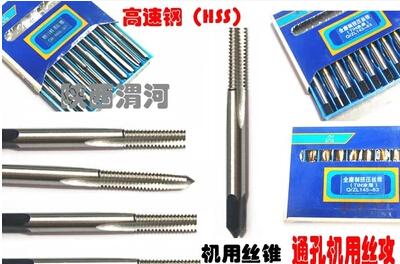 Weihe buraco torneiras de aço de Alta Velocidade com FIO m2m2.5m3m4m5m6m8m10m12m14