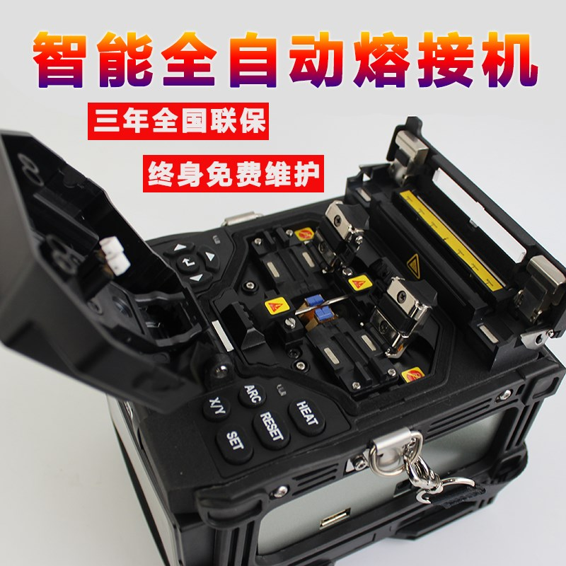 Imported German Berg S-80C core alignment automatic trunk covered optical cable splice machine fusion splicer