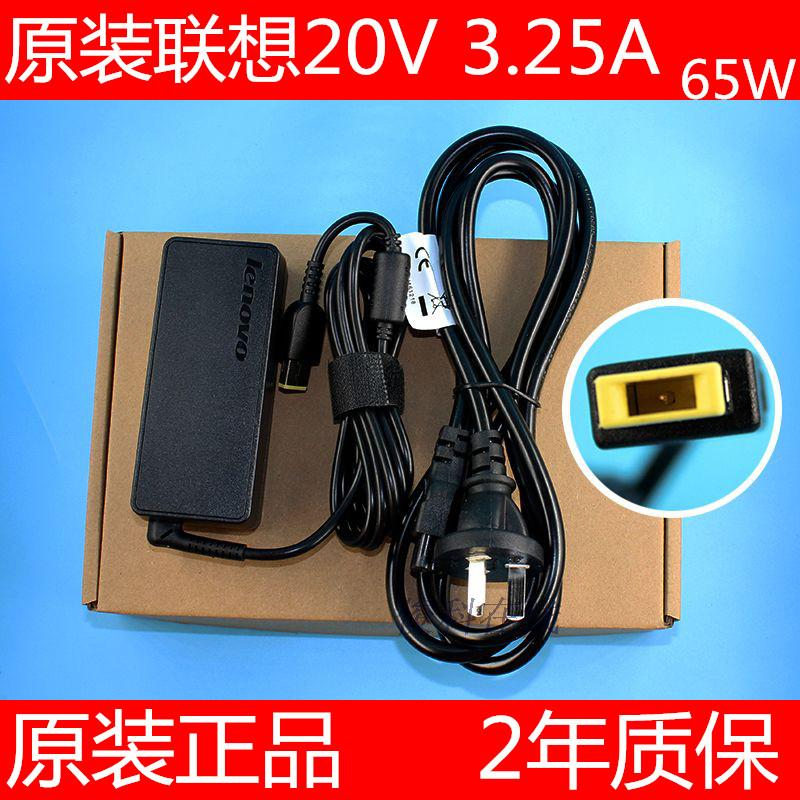 Original G40 Lenovo G50-70mG50-80 notebook G505 charging source adapter line 65W square port G400
