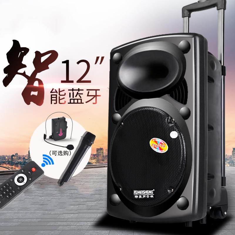 Lautsprecher - Outdoor - ziehen Sich von 15 - Zoll - hochleistungs - mobile bluetooth -