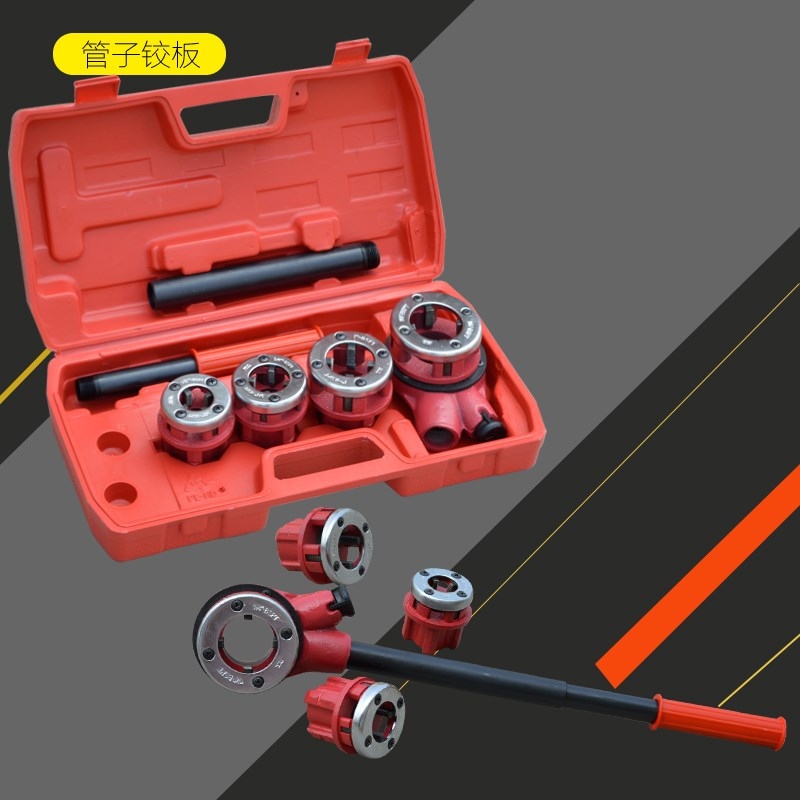 Type 62 light pipe cutter plate machine accessories tube cutter plate tapping device manual threading machine threading die