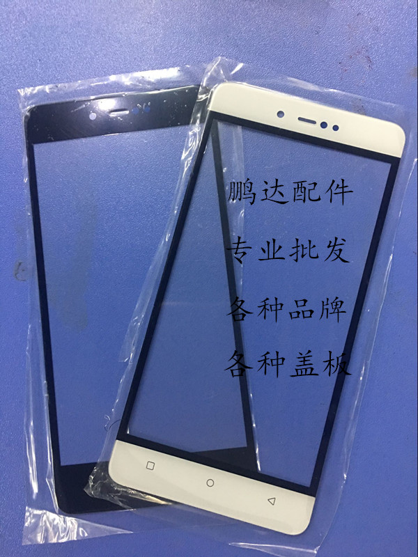 F100 Jin M5 M5plus screen mobile phone screen glass parts assembly cover F106 S6 F105 special offer