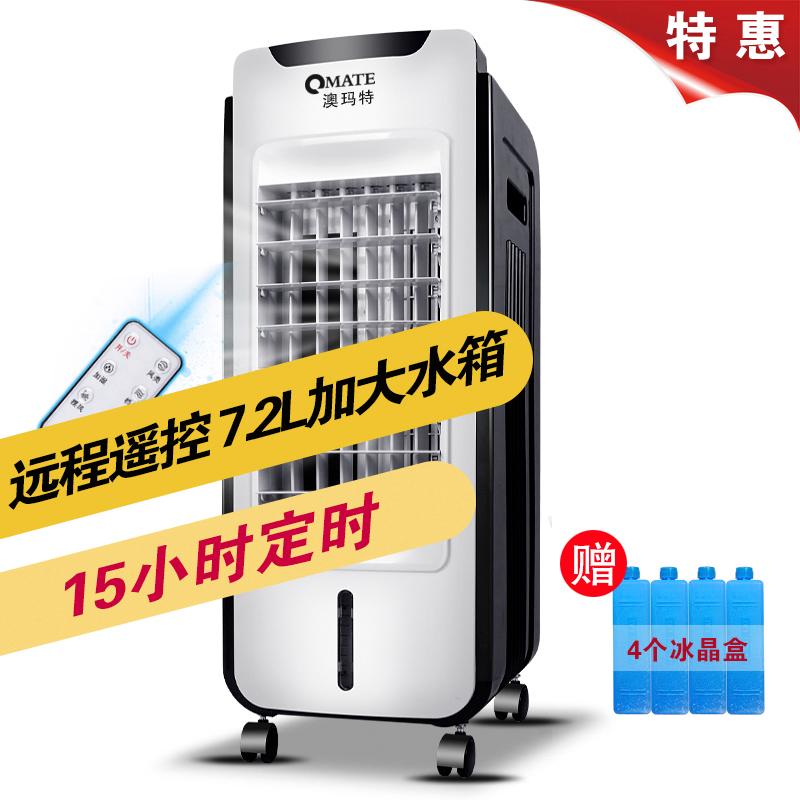 O Maat Wohl mit der klimaanlage, Ventilator, klimaanlage kalt - mobile mini fan - klimaanlage kühlschrank