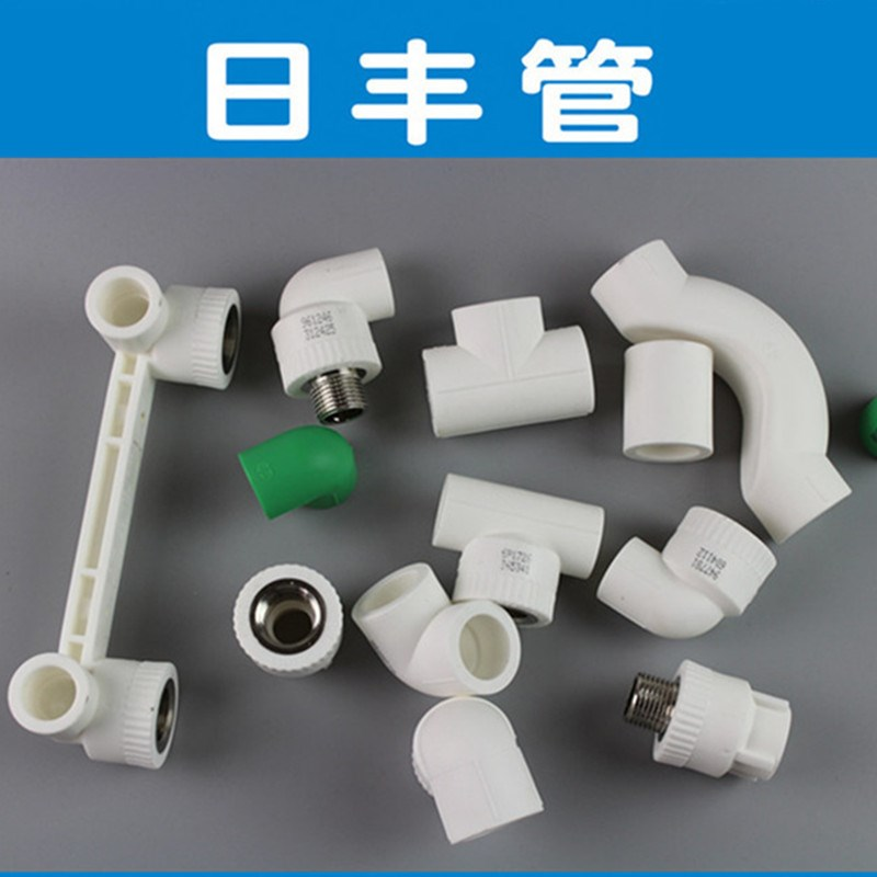 Guangdong Foshan RiFeng pipe fittings pipe joint PPR PPR ball valve PPR three PPR faucet elbow valve