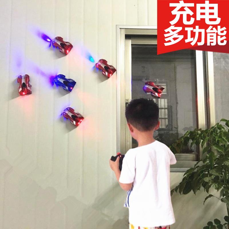 Die Mauer Mauer Ein auto BEI auto - Transformers - klettern Personen auf den Jungen - spielzeug