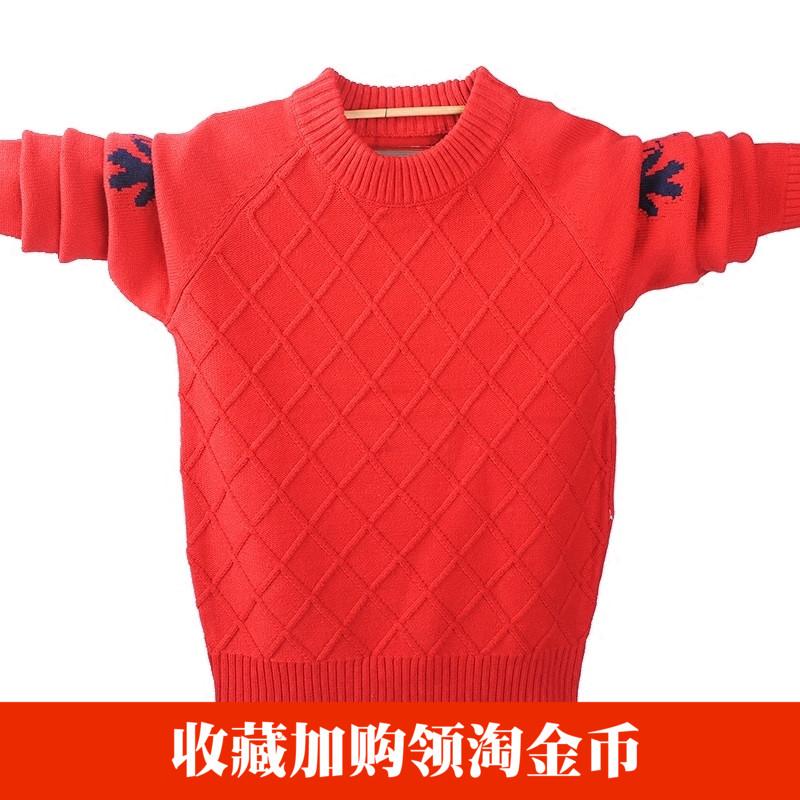 小孩男童毛衣套头圆领2017秋儿童羊毛衫女童红色针织衫5-10-15岁