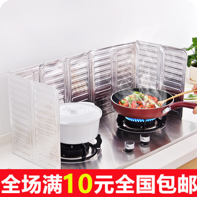 La créativité des ustensiles de cuisine de fournitures de gaz. Le déflecteur d'huile de séparation de l'huile de cuisson de la feuille d'isolation anti - échaudage anti - éclaboussures d'huile de la chicane