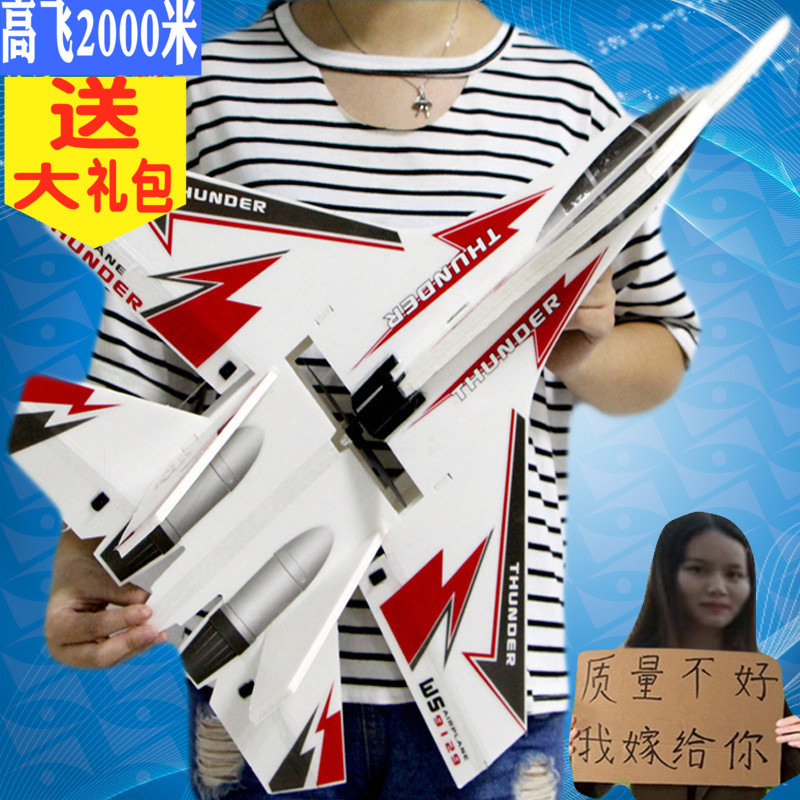Beginner hand throwing remote control aircraft four-channel model fixed wing combat stunt UAV super-drop-resistant aircraft