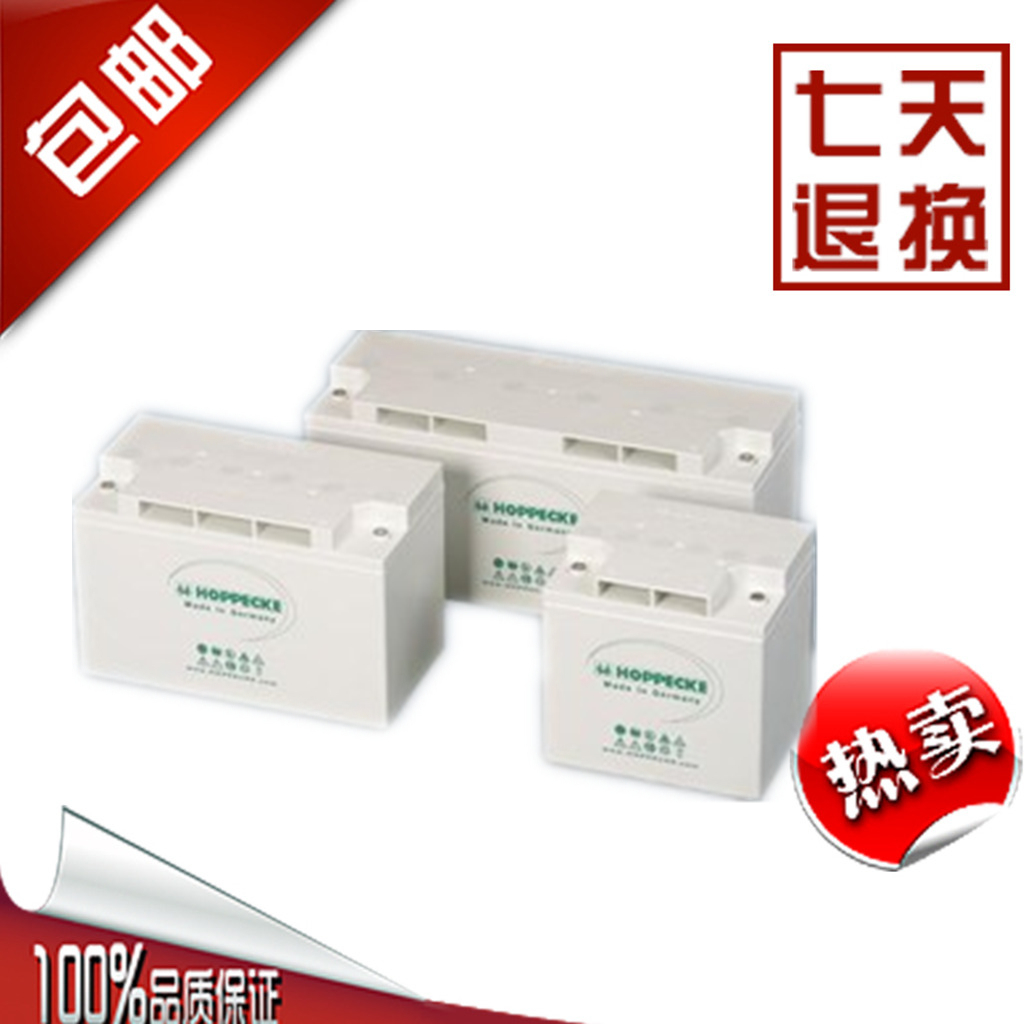 The German hebeike battery SB6v1706V170AHUPS power supply DC screen special storage battery colloid