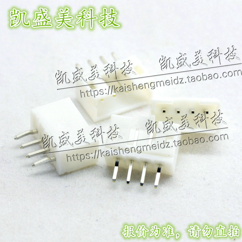 JST connector 4P connector B4B-PH-K-S (LF) (SN) B4B-PH-SM4-TB inquiry as standard