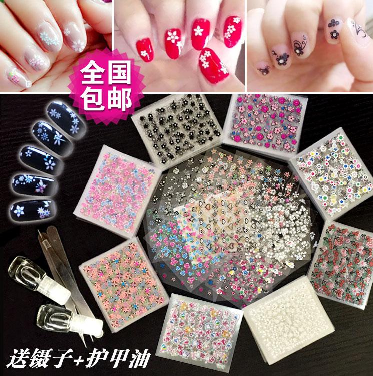 Per tutta la serie di strumenti per aprire un negozio di unghie lunghe 12 Applique duratura di Colore NUDA di smalto per unghie Bale