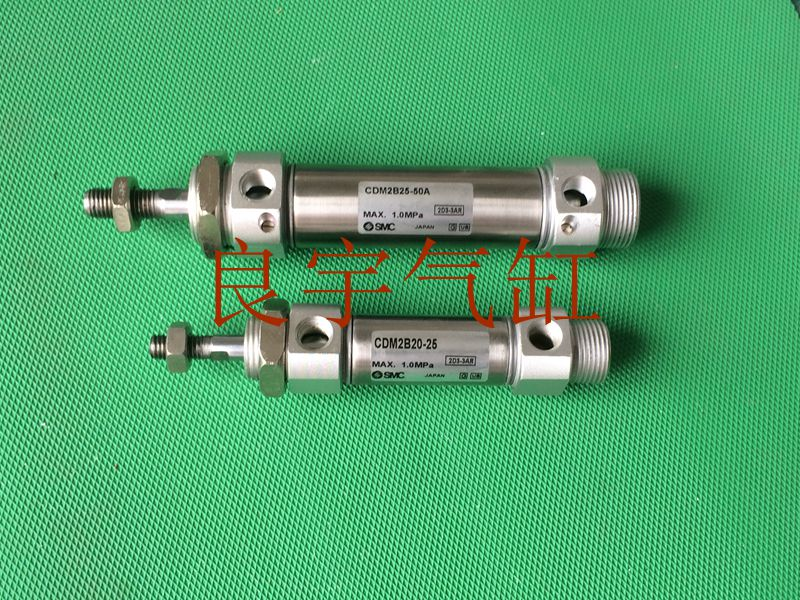 Brand new original SMCCDM2B25-25/50/75/100/125/150/200/250 mini cylinder