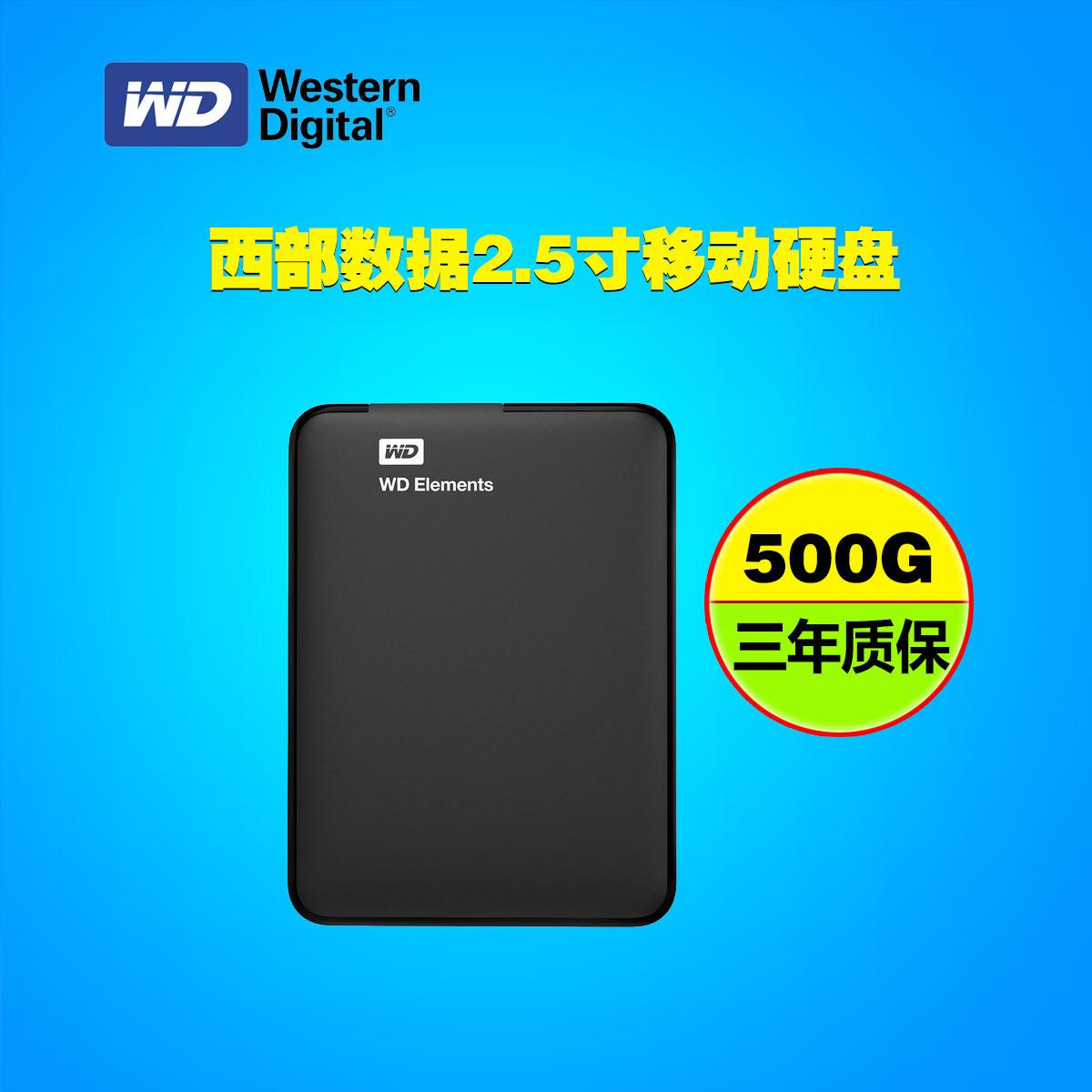 /WDElements elemente der westlichen Daten 2,5 - Zoll - festplatte 500G/1T/2T usb3.0