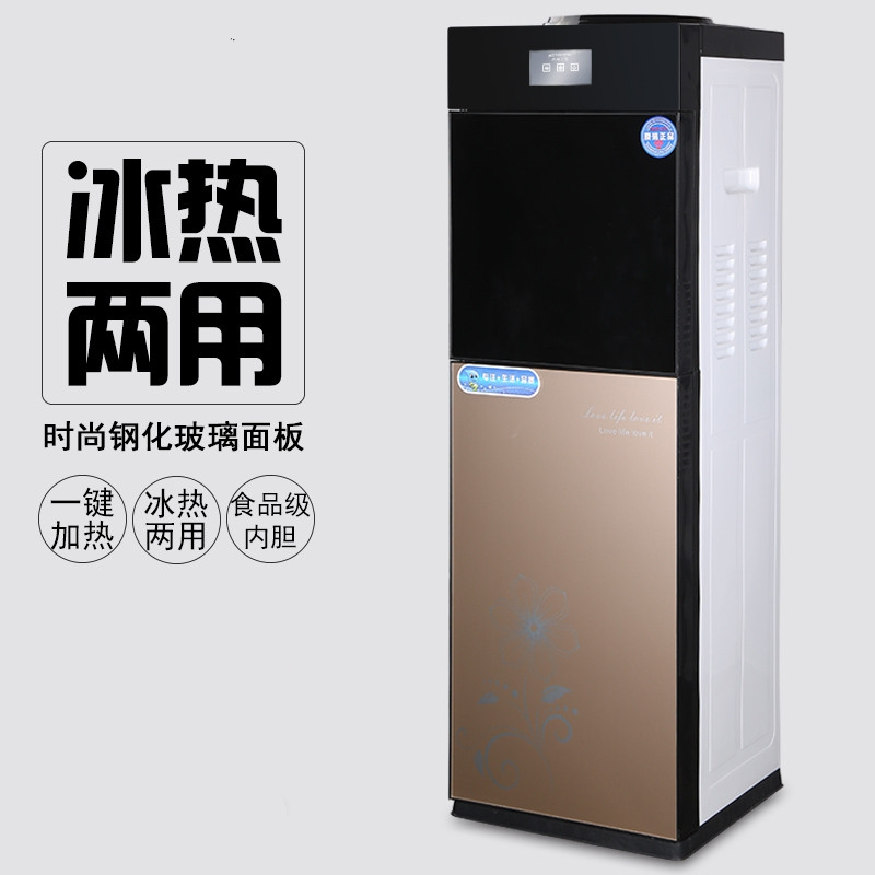 Το ζεστό και το κρύο νερό) κάθετη πάγο ζεστό γραφείο διπλό οικιακές ψυκτικές εξοικονόμηση ενέργειας βραστό νερό μηχανή
