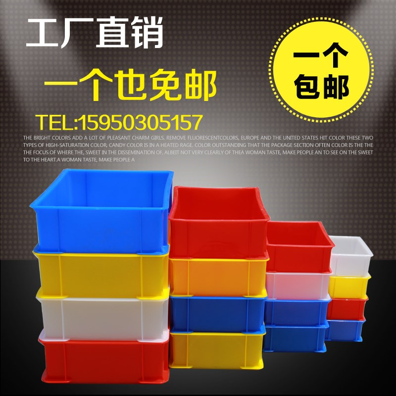 en fyrkantig låda med plast lådor av plast rektangulära fält verktyg som en del av fält
