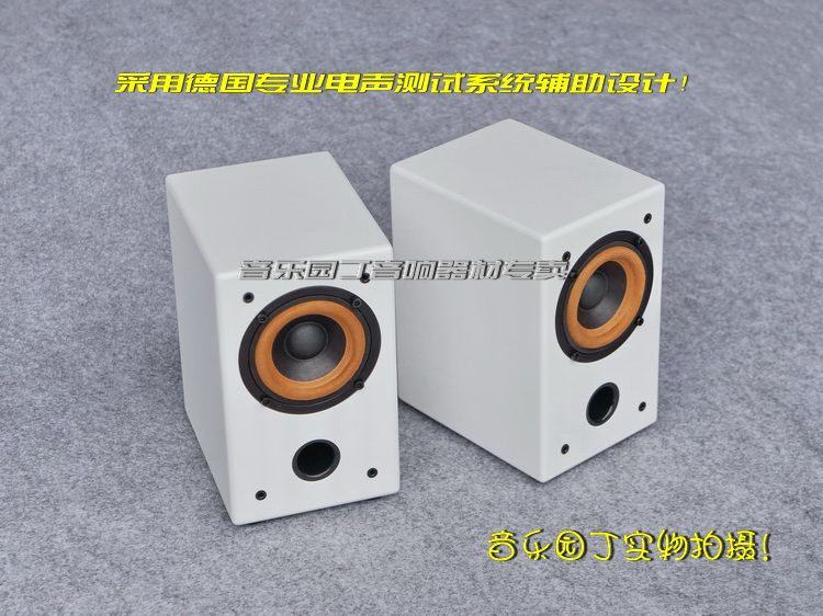 3 inch 3 inch speaker full frequency speaker hifiI full frequency voice instrument authentic Dongguan sound shipping unit