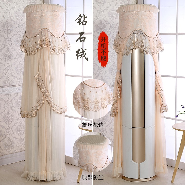Ice velvet cloth cover long vertical cabinet cloth sleeve cylinder dust cover set of air conditioning room