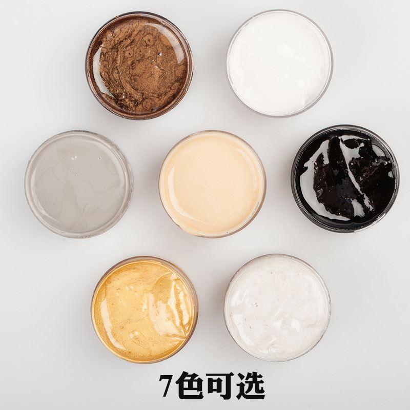 タイル補修剤の陶磁器のタイルは便座のタイルを補修する