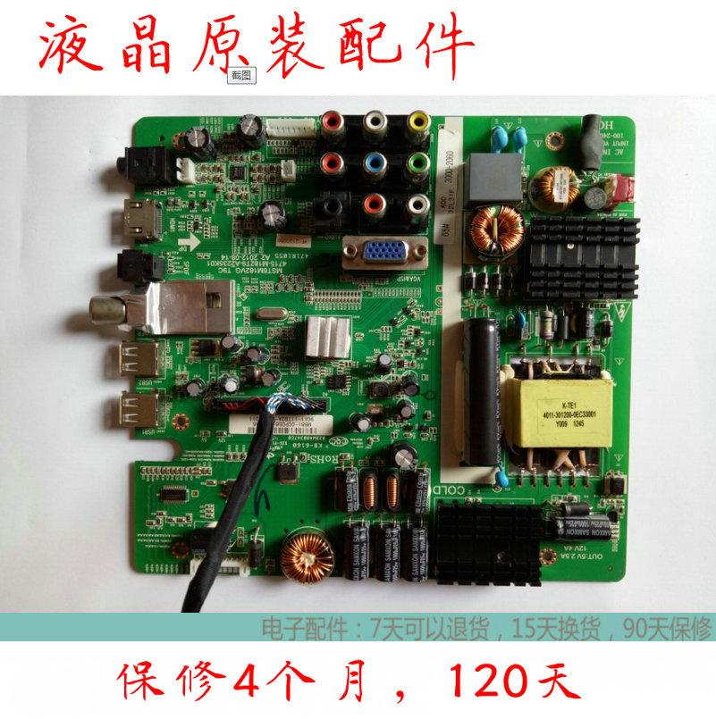 32 pouces de télévision à écran plat à cristaux liquides Panda LE32K22 mouvement élévateur de tension d'alimentation haute tension à courant constant à la carte - mère BBY285