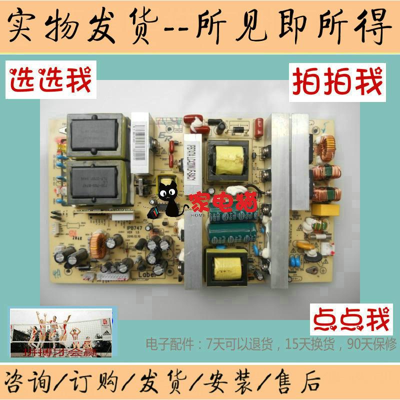 SL26W80642 inch TV plasma phiến / điện / bo mạch chủ / lít cung cấp điện cao áp ct423 bảng