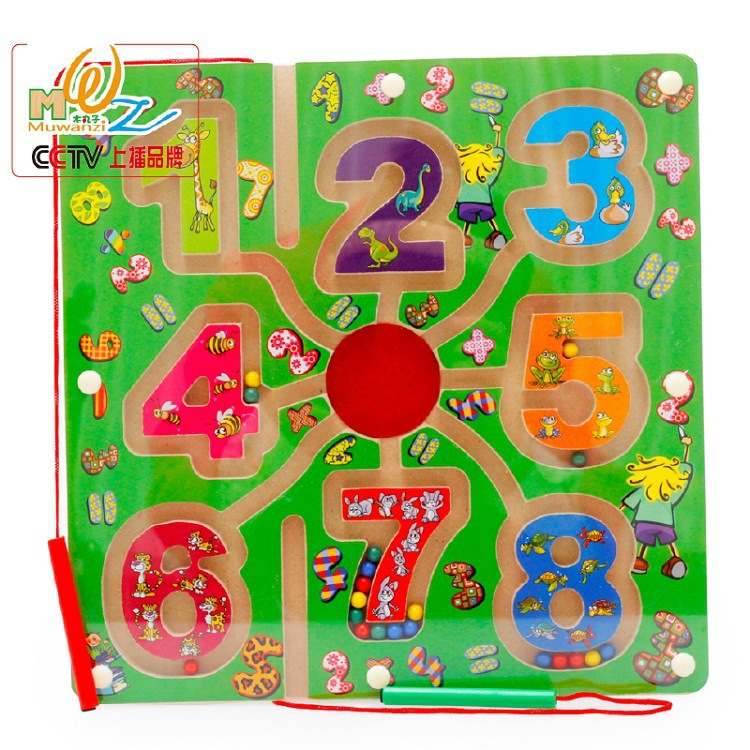 The parent-child wooden pen ball magnetic magnetic intelligence maze maze of 3 -6 years old children's educational toys