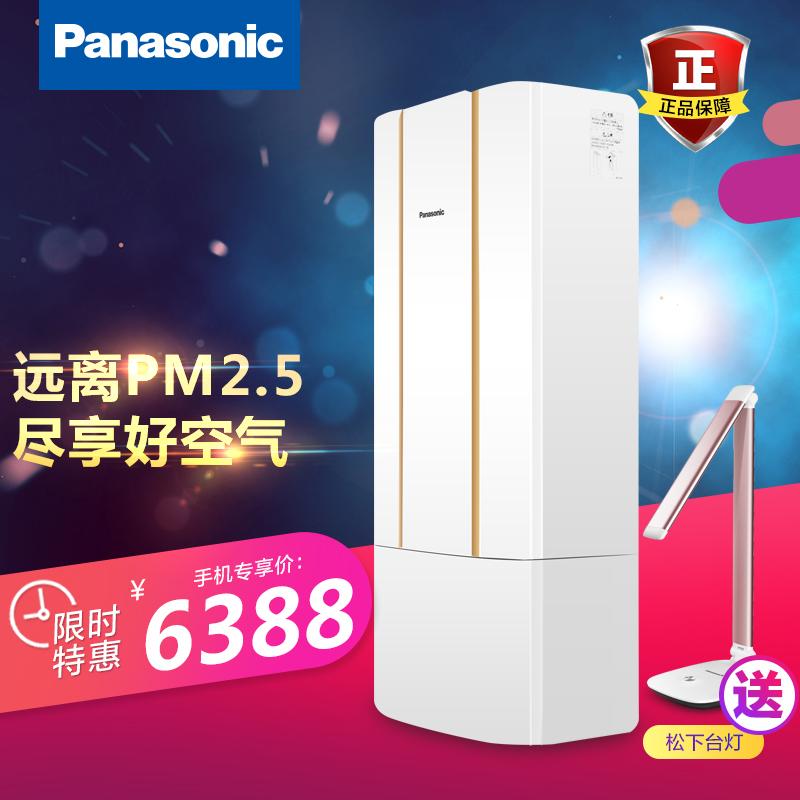 Purifying ventilator machine PM2.5 FV-RZ06W1 wall Matsushita household air system air purifier