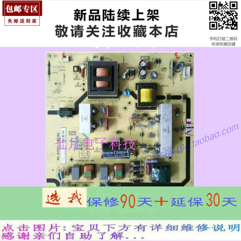 TCL trump L42P60FBD42 inch LCD TV constant current backlight high voltage power supply board bb1253 language