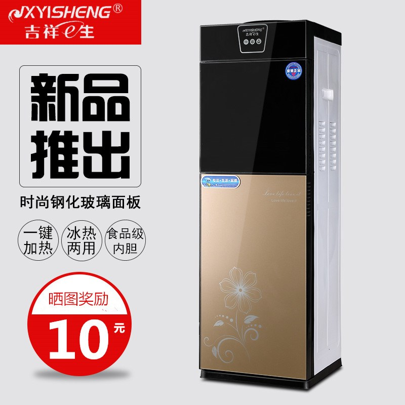 Τα νέα οικιακή) κάθετη ζεστό και κρύο γυαλί οικιακών νερού ψύξης βραστό νερό μηχανή γραφείου μία πόρτα της εξοικονόμησης ενέργειας