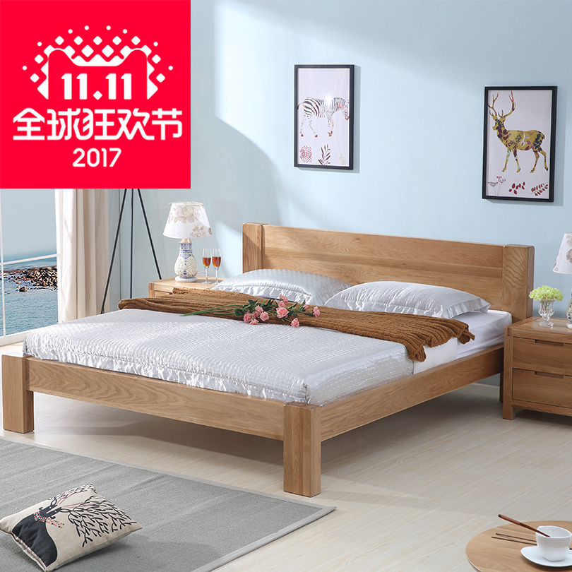 Custom Nordic all solid wood oak bed, modern simple 1.51.8 meters double bed bedroom furniture double bed environmental protection