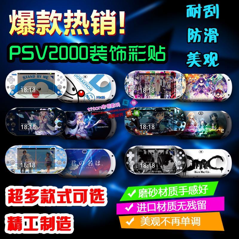 PSV2000 dolor dolor pegar dibujos sobre la máquina de pegar pegatinas de pasta de color el juego Hatsune v300 accesorios