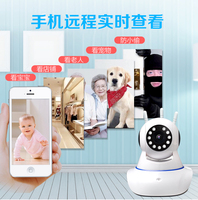 Monitoring camera high-definition infrared night vision probe indoor one machine wireless WiFi home 360 degree monitor