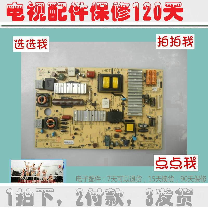 創維50E6CRD42寸の液晶テレビの電源供給一体マザーボードct83高圧バックライトパネル