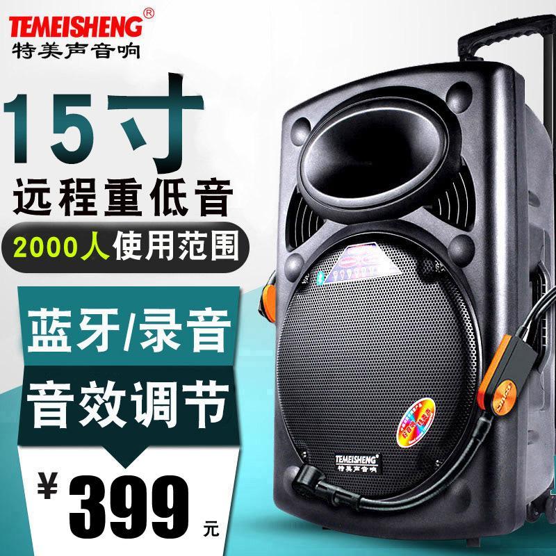 Besonders Schön Laut hochleistungs - 15 - Zoll - Bühne, Bluetooth - lautsprecher und mobile Outdoor - sound - square - dance.