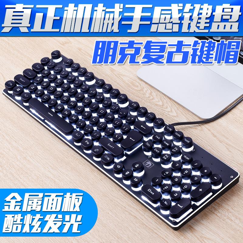 E - m - Machines Kantoorapparatuur toetsenbord Toetsenbord met transparante achterlicht internetcafés Punk zwarte as van de onderdelen.