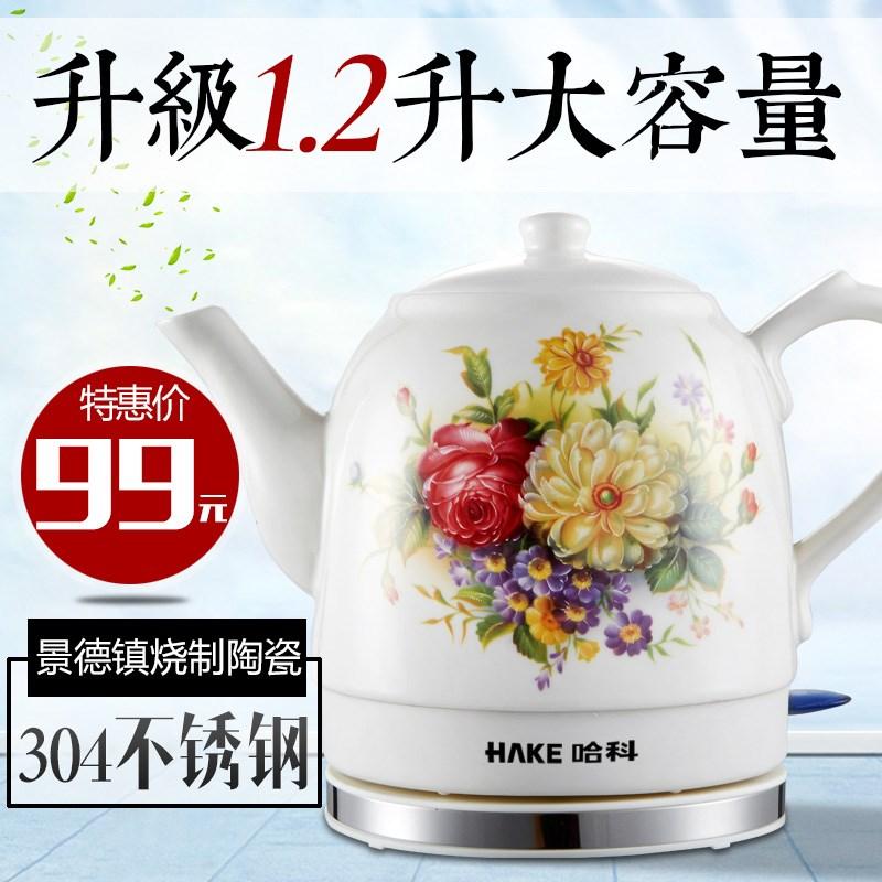 La Sección de cerámica hervidor eléctrico doméstico de aislamiento eléctrico automático de la tetera de té de apagado automático de Jingdezhen ja
