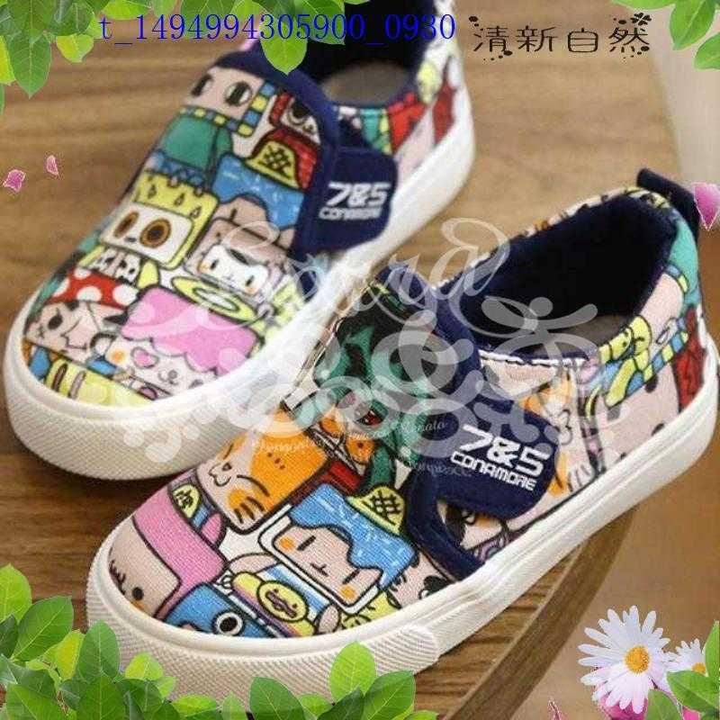 品质平价岁半儿童帆布鞋男童女童卡通球鞋套脚懒人鞋乐福单鞋