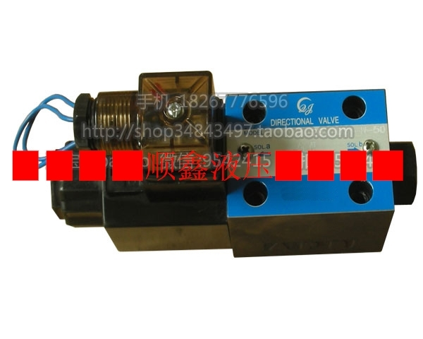 Hydraulic solenoid valve SWH-G02-2B2A oil pressure directional valve, high quality and durable, complete specifications and low price
