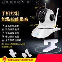 9 secret mini wireless monitoring camera intelligent infrared night vision home office mobile phone remote