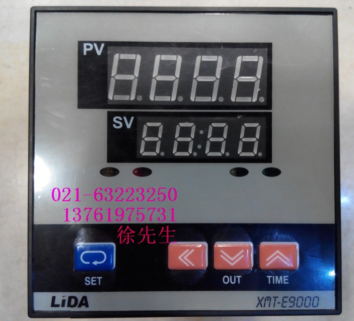 Shanghai programmable temperature control table LIDAXMT-E9000 temperature controller XMT-E9812P temperature controller